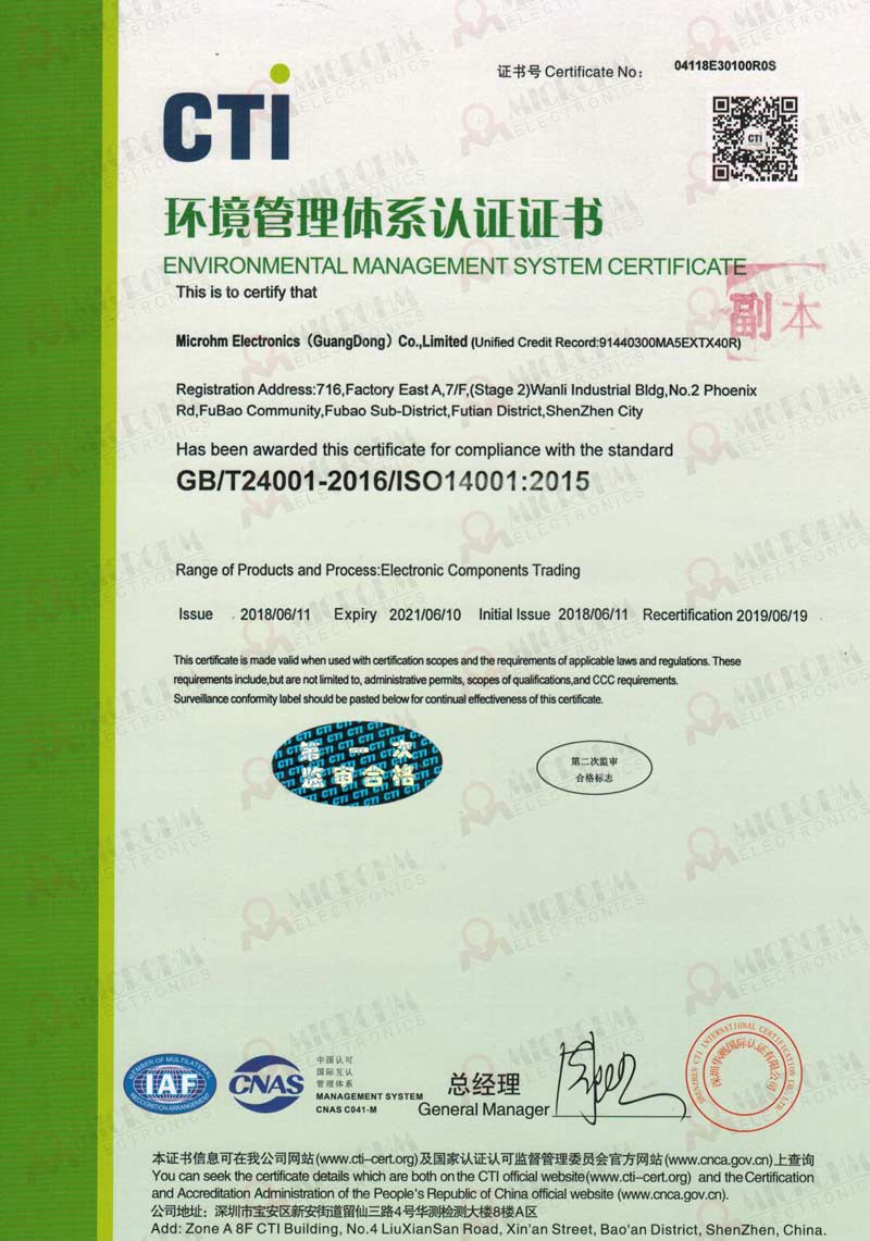 Passed ISO14001:2015 First Round Audit