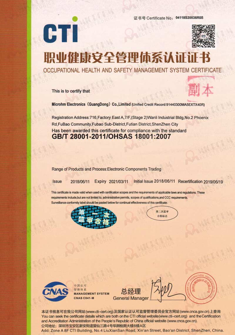 Passed OHSAS 18001:2007 First R