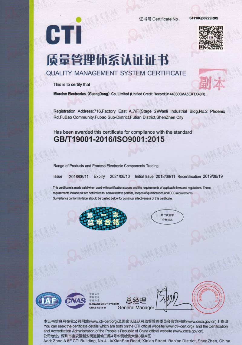 Passed ISO9001:2015 First Round Audit